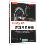 【新书店正版】Unity 2D游戏开发秘籍[美]Matthew Johnson,James A. Henley著 郭华