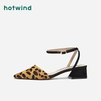 热风豹纹女士时尚鞋H34W9519