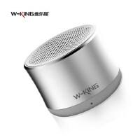 【当当推荐】维尔晶 W7蓝牙音箱4.1 金属小钢炮便携收音机插卡低音炮小音响