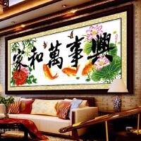 十字绣成品 家和万事兴 荷花牡丹鲤鱼版新款客厅绣好的出售