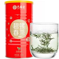 艺福堂 茶叶绿茶 2020新茶春茶 明前特级苏州碧螺春250g/罐