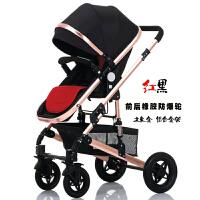 20190709174012211双向婴儿推车可坐可躺高景观轻便折叠四轮避震新生儿宝宝手推车