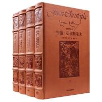 约翰・克利斯朵夫(全四卷)