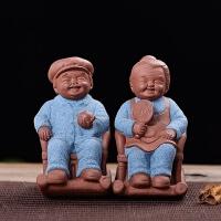 紫砂茶宠精品摆件彩砂老人家居摆件怀旧纪念品结婚婚庆创意礼品 默认