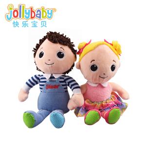 【2件8折 3件75折】jollybaby婴儿玩具毛绒安抚公仔卡通陪睡玩偶