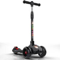 儿滑板车儿童闪光轮滑踏板车3-6-18岁小孩溜车宝宝玩具