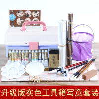 中国画工具套装初学者毛笔水墨画工笔画颜料12/24色美术用品