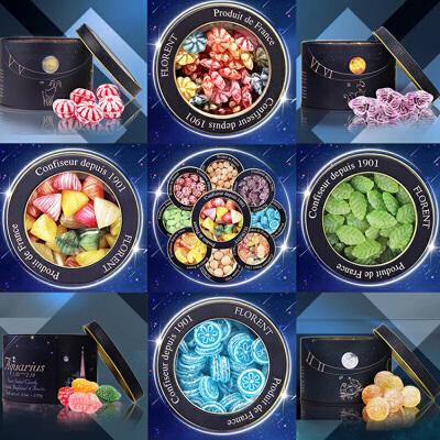 法国进口florent费罗伦星座糖什锦水果糖  罐装糖果 休闲零食进口食品 儿童宝宝零食水果硬糖果喜糖十二星座匹配定制款