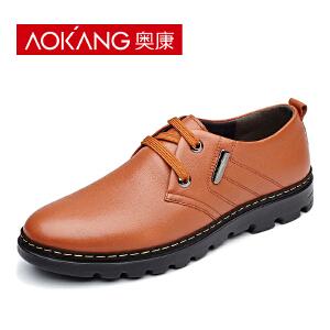 奥康男鞋 男士休闲鞋英伦软面皮商务休闲皮鞋男真皮系带 透气鞋子