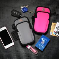 运动手机臂套男女生款装备袋手腕包苹果华为健身跑步手机臂包