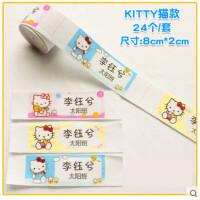 儿童定制名字贴幼儿园卡通女孩防水男孩姓名贴布可缝可洗防水印刷礼品 KT猫款棉带 24个一套(24小时发)