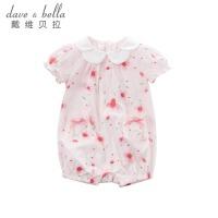 davebella戴维贝拉2018夏装新款宝宝连身衣婴幼儿连体爬服DBM7508