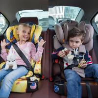 9个月-12岁儿童安全座椅汽车用婴儿车载增高垫小孩坐椅