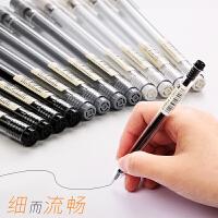 得力全针管中性笔0.38mm黑色可爱签字笔学生用水笔碳素笔办公用品