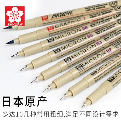 日本SAKURA/樱花 XSDK003#49 PIGMA针管笔003/黑色0.15mm 防水勾线笔漫画描边笔描线勾边手绘笔绘图画笔学生美术涂鸦课美劳派当当自营