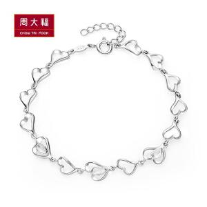周大福 珠宝时尚爱心心形925银手链定价AB38365>>定价