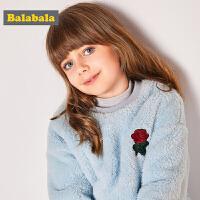 巴拉巴拉童装女童加绒卫衣秋冬2017新款中大童儿童加厚保暖套头衫