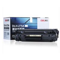 得力DLH-278A激光碳粉盒激光硒鼓 �m配HP Laserjet P1560/P1606dn