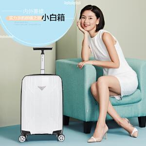爱华仕行李箱24寸女万向轮拉杆箱单拉杆19寸登机旅行箱PP硬箱