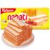 【爆品直降】丽芝士奶酪威化饼干145g/盒印尼进口零食