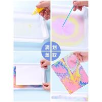 水拓画套装儿童初学者水彩颜料可水洗浮水湿拓画女孩括印
