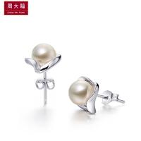 周大福 珠宝浪漫心形925银珍珠耳钉AQ32583>>定价