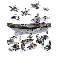 积木拼装玩具益智力小学生7组装航母军事模型