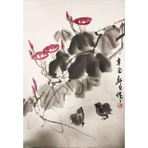 娄师白《花鸟100》著名画家