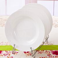 [当当自营]SKYTOP斯凯绨 陶瓷高档骨瓷餐具 纯白8英寸汤盘(4个装)