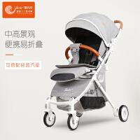 【当当自营】Biar贝尔D289婴儿推车轻便折叠便携式迷你可坐可躺拉杆式宝宝儿童推车 琥珀灰