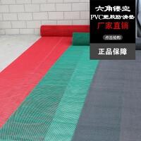 PVC防滑地垫子厨房浴室防滑垫橡胶防水加厚塑料地毯防滑地垫满铺