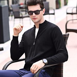 伯克龙 男装纯羊毛秋冬新款毛衣立领开衫纯色针织衫外套男士线衣 Z68852