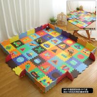 儿童泡沫拼图地垫加厚宝宝爬行垫卧室拼接卡通婴儿爬爬垫