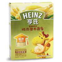 亨氏Heinz金装智多多鸡肉营养面条 亨氏婴儿面条宝宝营养辅食336g