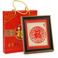 中国剪纸画工艺品手工剪纸带相框装裱中国特色礼品送老外小礼品