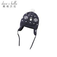 【加绒】davebella戴维贝拉秋冬新款男童针织护耳宝宝帽子DBZ8572