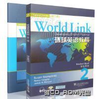 正版 现货 环球英语教程2第二册 学生用书+练习册 第二版第2版 (学生用书含光盘)套装2本 world link 上