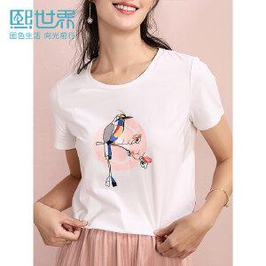 熙世界白色t恤女夏季2019新款时尚韩版百搭女装衣服体恤短袖上衣