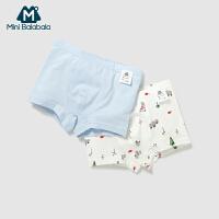 【99选3】迷你巴拉巴拉2019夏新品男童内裤四角裤两条装儿童轻薄透气平角裤