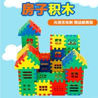 儿童玩具积木塑料拼插小房子1-2周岁女孩女宝宝创意3-6周岁男孩