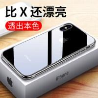 包邮支持礼品卡送贴膜 iphone Xs Max 6.5寸 手机壳 苹果 max 透明 iphonexs 5.8寸 软