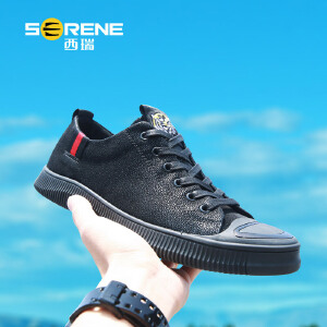西瑞板鞋男韩版潮流运动休闲鞋百搭黑色男鞋夏季透气2018春季新款XR6379