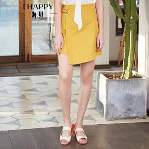 海贝2018夏季新款女装 高腰纯色A字不规则下摆半身裙短裙