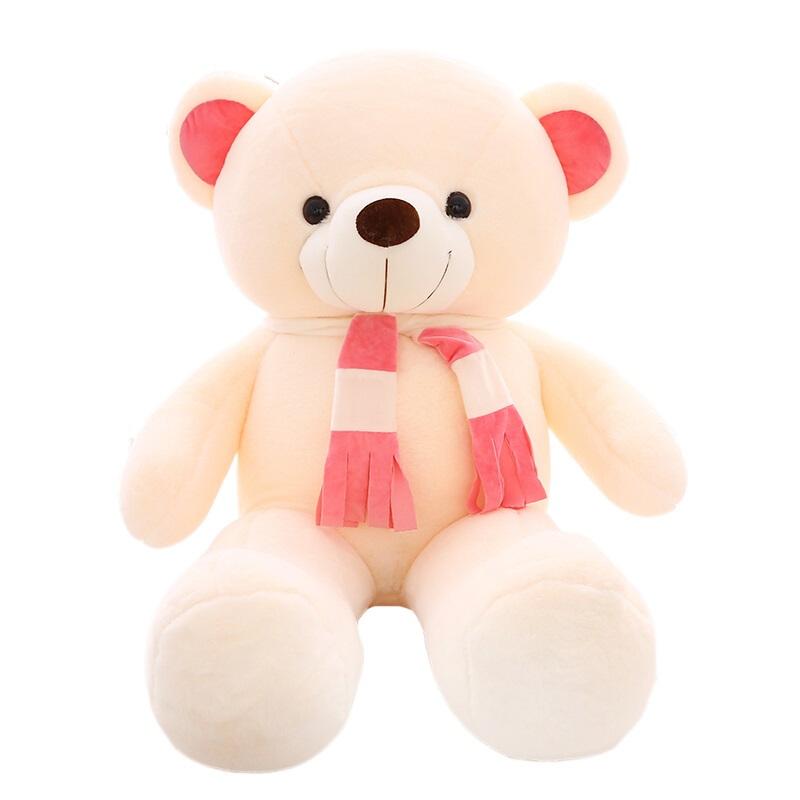 毛绒玩具泰迪熊抱抱熊公仔大号1.6米熊猫送女生生日礼物布娃娃