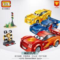 LOZ小颗粒积木汽车总动员益智玩具迷你赛车拼装积木闪电麦昆1616
