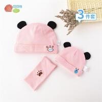 贝贝怡孕妇产妇帽子月子帽宝宝帽围脖纯棉针织保暖亲子组合三件装