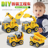 儿童DIY拆装工程车可拆卸螺丝组装滑行汽车模型早教益智玩具套装