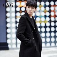【GXG过年不打烊】GXG毛呢大衣男装 冬季男士韩版时尚潮流休闲中长款羊毛大衣