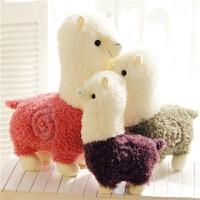 神兽草泥马毛绒玩具羊年公仔羊驼玩偶娃娃抱枕生日礼物