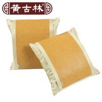 黄古林御藤靠垫套不含芯沙发夏季中式凉席床头抱枕套